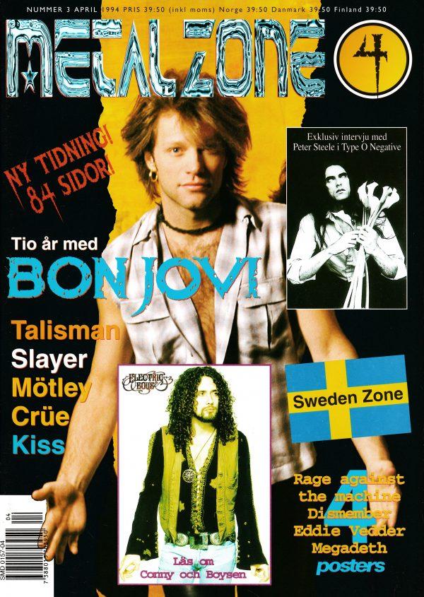 Omslaget till Metal Zone #4 (1994)
